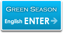 GREEN SEASON ENTER English