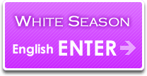 WHITE SEASON ENTER English